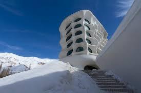 کانسپت هتل در ارومیه